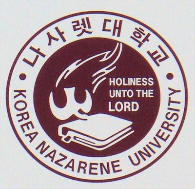 Hansei University Logo