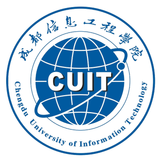 Chengdu University of Information Technology Logo