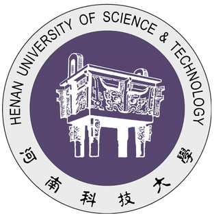 Henan Institute of Science and Technology Logo